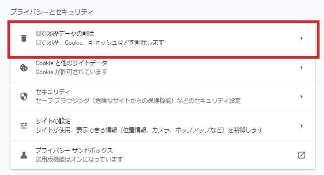 Chrome_cash_2.jpg