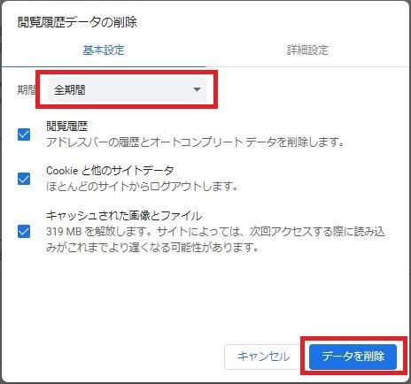 Chrome_cash_3.jpg