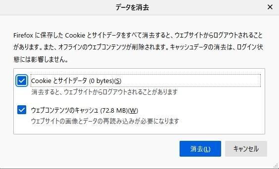 FireFox_cash_3.jpg