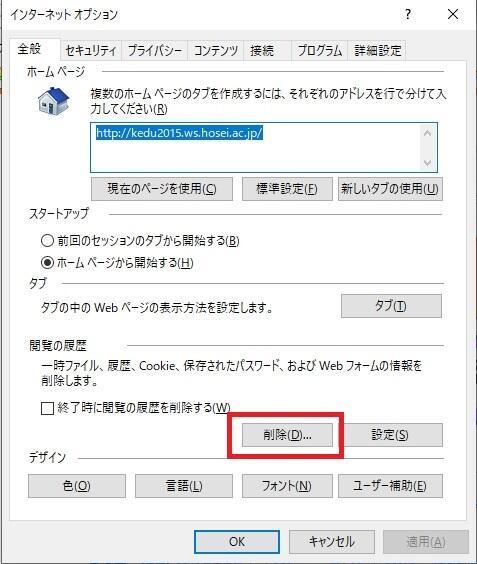 IE_cash_2.jpg