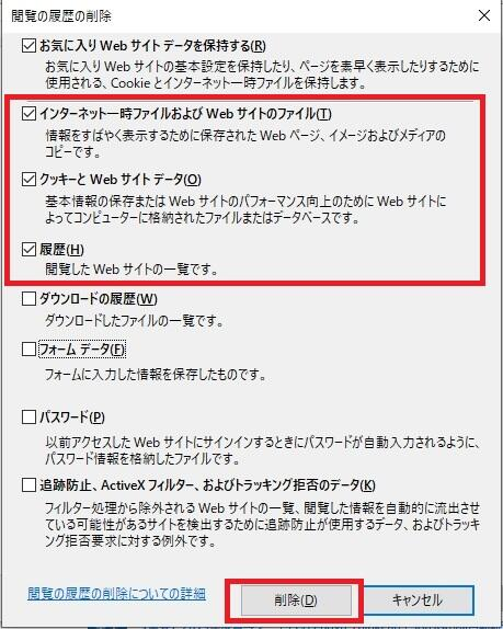 IE_cash_3.jpg