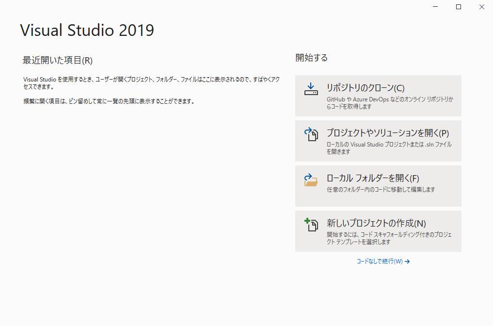 VisualStudio_2.png