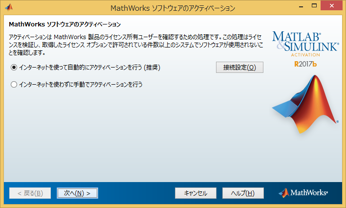 matlab_2.png