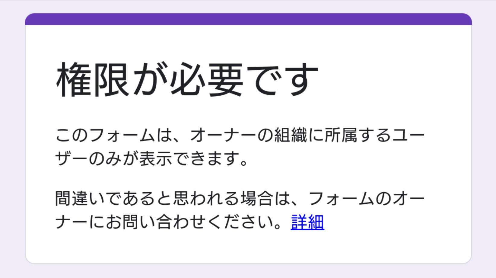 onlineform1.png