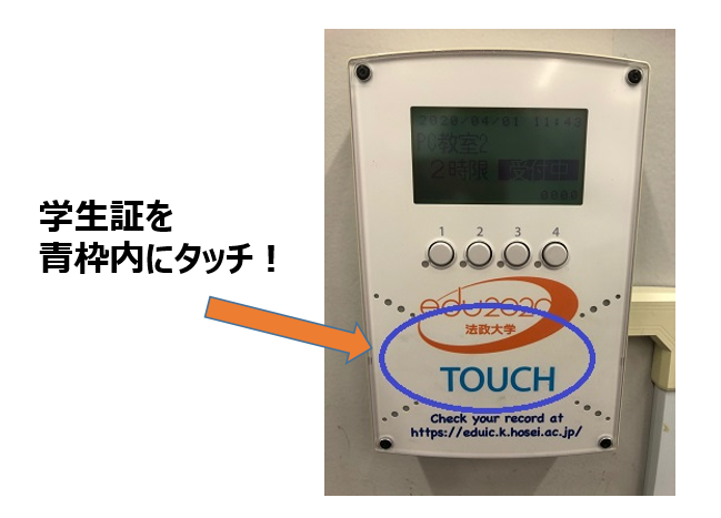 ictouch2.png